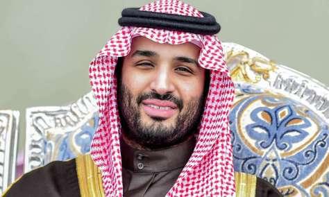 bin-salman-saudi