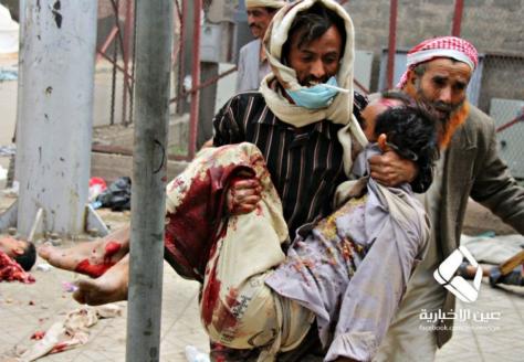 yemenwarcrimes3.png
